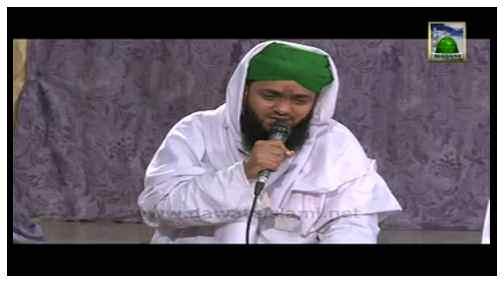 Muhammad ﷺ Hamaray Bari Shan Walay
