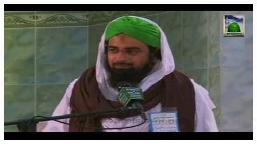Bayan Sahri Ijtima(15 Rajab 1433) - Adaab e Dua