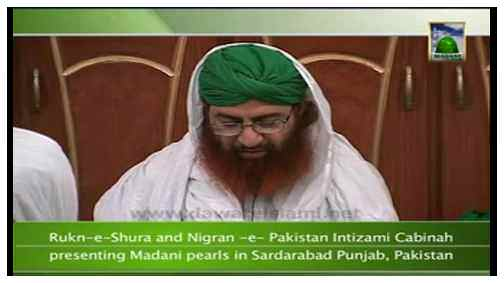 Madani News English - 17 Rajab- 28 May