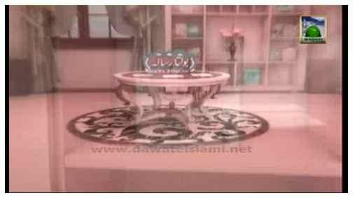 Bolta Risala(Ep:01) - Tilawat Ki Fazilat (part 01) - (Subtitled)