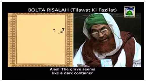 Bolta Risala(Ep:06) - Tilawat Ki Fazilat (part 06) - (Subtitled)