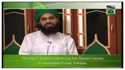 Madani News English - 19 Rajab- 30 May