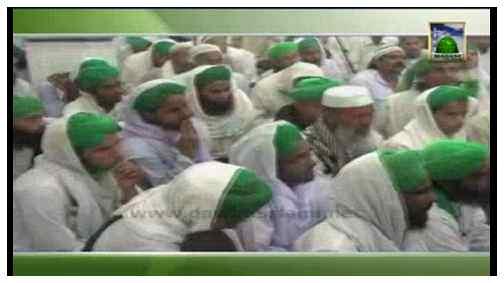 Madani News English - 20 Rajab- 31 May