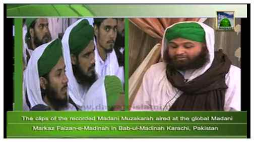 Madani News English - 22 Rajab- 02 June