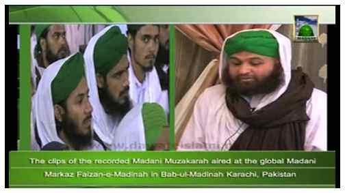 Madani News English - 22 Rajab- 02 June
