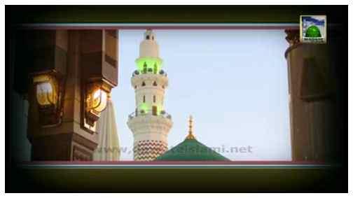 Package Sahri Ijtima(10 Ramadan 1429) - Karachi