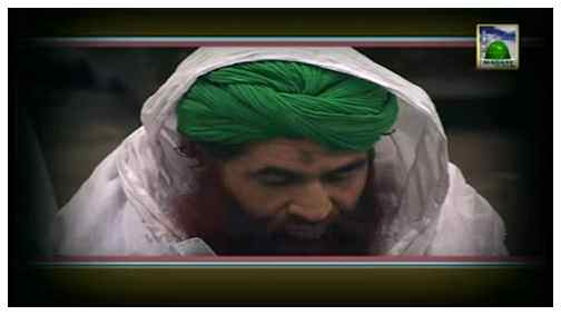 Package Sahri Ijtima(12 Ramadan 1429) - Karachi