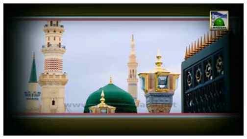 Package Sahri Ijtima(13 Ramadan 1429) - Karachi
