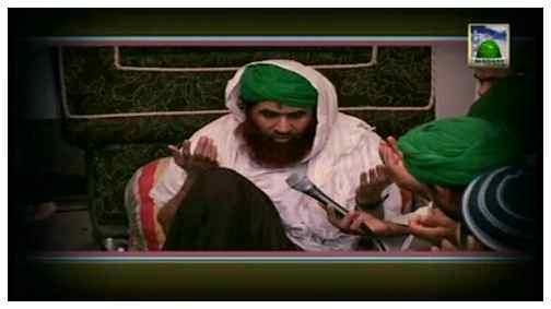 Package Sahri Ijtima(16 Ramadan 1429) - Karachi