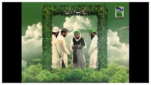 Madani Inqilab(Ep:30) - Sabiqa Ghair Muslim - Muhammad Ibrahim Attari - Parosi Kay Huqooq -
