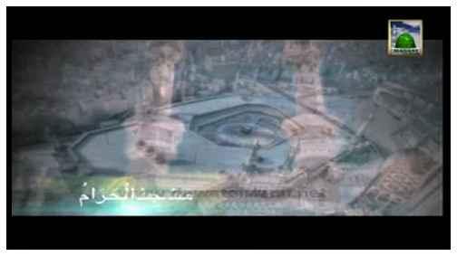 Documentary - Masjid e Aqsa Aur Tabarukaat e Safar e Meraaj