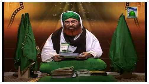 Meraaj e Mustafa(Ep:05) - Bait ul Muqqdas Ki Taraf Rawangi
