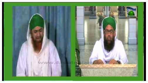 Madani Mukalima - Umat Pe Teri Aa Kay Ajab Waqt Para Hai