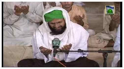 Package Sahri Ijtima(10 Rajab 1434) - Baldia Town Karachi