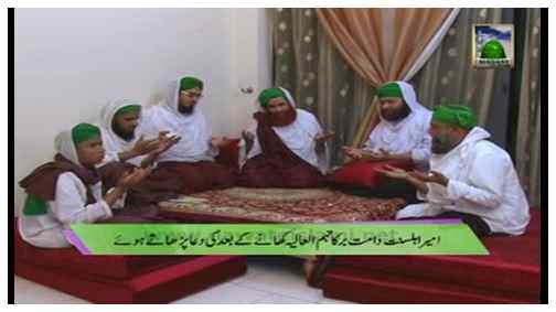 Madani Muzakra - Dil Bardashta Islami Bhaion Par Ameer e Ahlesunnat Ki Infiradi Koshish - Part 02