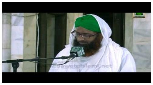 Bayan Sahri Ijtima(09 Rajab 1434) - Maqsad e Hayat