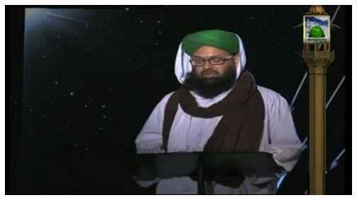 Blessings Of Mairaaj(Ep:04) - Journey Of Meraaj And Todays Science