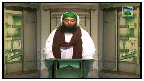 Madani News English - 23 Rajab- 03 June
