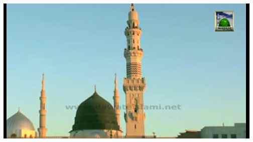 Azwaaj e Ambiya Kay Waqiyat(Ep:01) - Hazrat e Sayyedatuna Hawa (رضی اللہ تعالٰی عنہا)