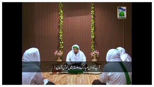 سيرة الإمام أحمد رضا خان - مع الترجمة بالأردية (الحلقة :6)
