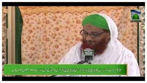 Bayan Sahri Ijtima(12 Rajab 1434) - Taziyat Karne Kay Fazail