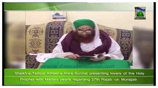 Madani News English - 25 Rajab- 05 June