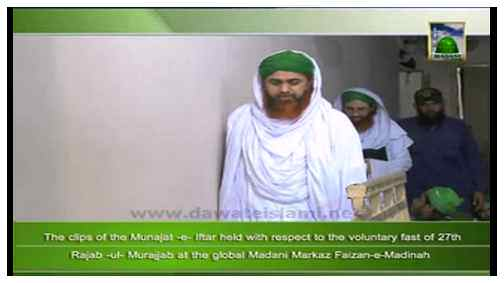 Madani News English - 28 Rajab- 08 June