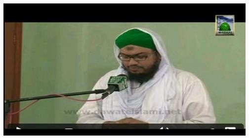 Bayan Sahri Ijtima(14 Rajab 1434) - Qata Taluq Kay Nuqsanat