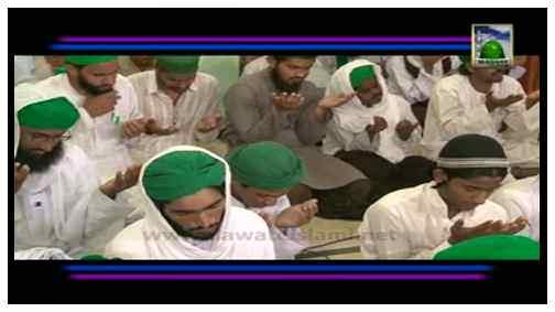 Package Sahri Ijtima(14 Rajab 1433) - Korangi Karachi