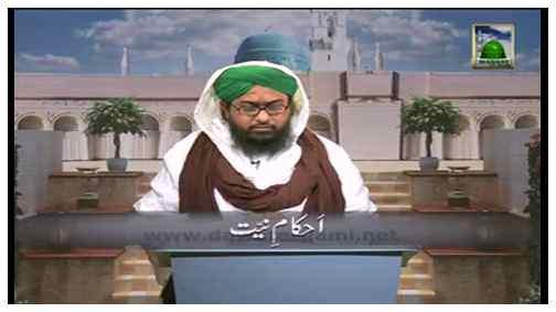Ahkam e Niyyat(Ep:06) - Zakat Aur Niyyat Part-01