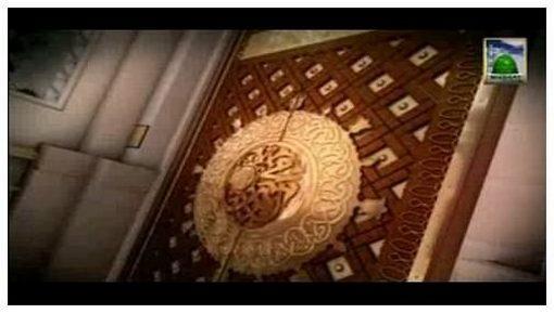 Ameer e AhleSunnat Kay Madani Phool(Ep:16) - Suwalan Jawaban