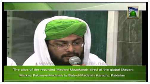 Madani News English - 29 Rajab- 09 June