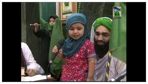Madani Guldasta(12) - Naray Gheebat Kay Khilaf Jang