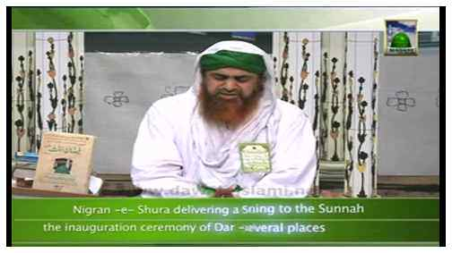 Madani News English - 01 Shaban - 11 June