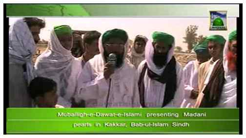 Madani News English - 02 Shaban - 12 June