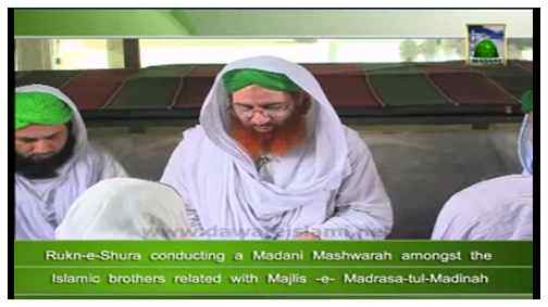 Madani News English - 04 Shaban - 14 June
