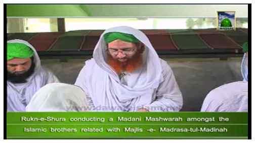 Madani News English - 04 Shaban - 14 June