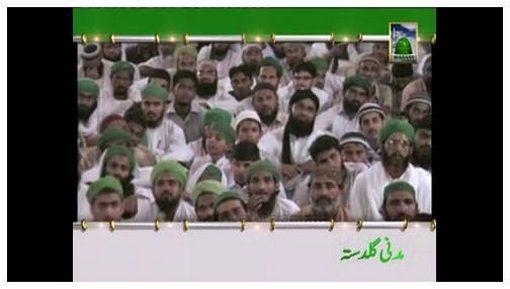 Imam e Aazam Aur Huqooqul Ibad رحمۃ اللہ تعالٰی علیہ