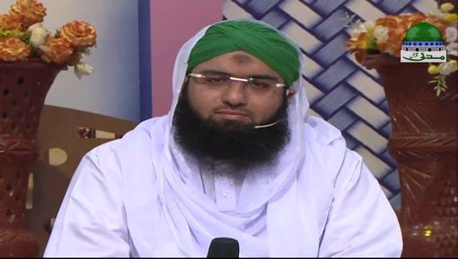 Imam e Aazam Abu Hanifa - Imam e Aazam Abu Hanifa