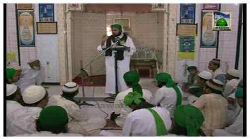 Bayan Sahri Ijtima(02 Rajab 1434) - Dua Ki Fazilat Aur Aadaab