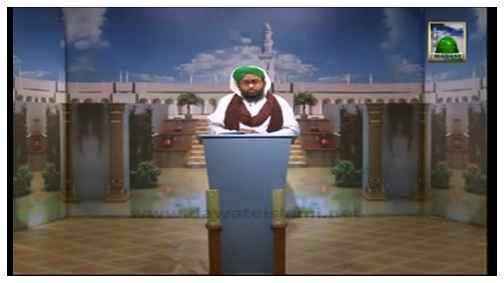 Ahkam e Niyyat(Ep:06) - Zakat Aur Niyyat Part-02