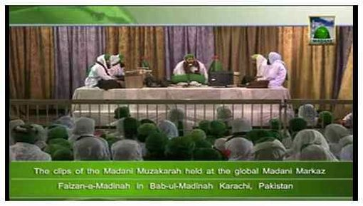 Madani News English - 05 Shaban - 15 June
