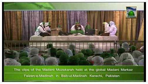 Madani News English - 05 Shaban - 15 June