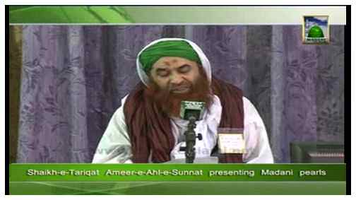 Madani News English - 07 Shaban - 17 June