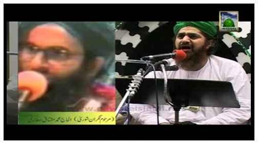Manqabat e Attar - Allah Allah Kariye tay taan Gal Banrdi Ay, Kamil Murshid