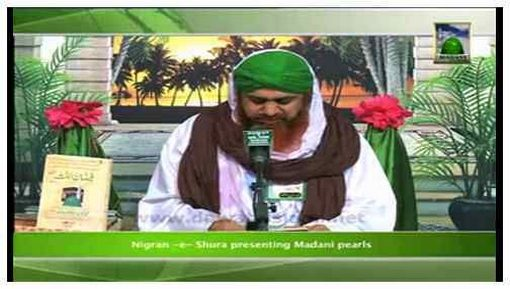 Madani News English - 08 Shaban - 18 June