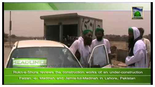 Madani News English - 09 Shaban - 19 June