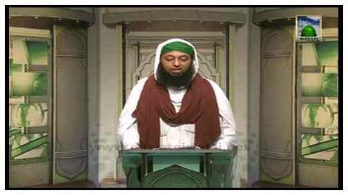 Madani News English - 10 Shaban - 20 June