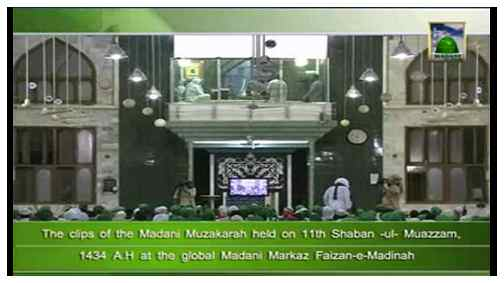 Madani News English - 11 Shaban - 21 June