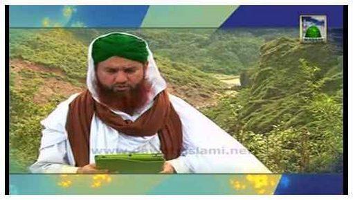 Shaban Main Aaqa ﷺ Ka Mamool